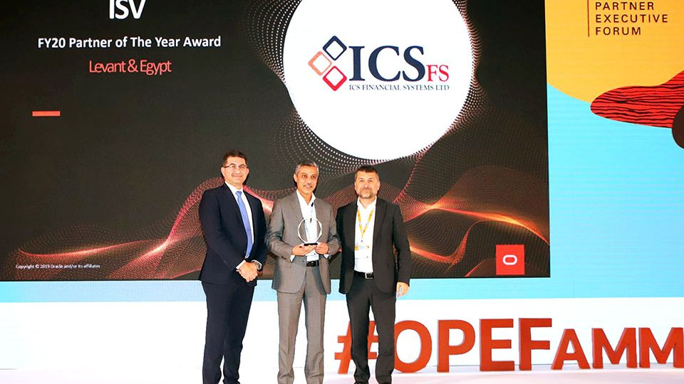 ICSFS Wins Oracle ISV Partner of the Year 2020