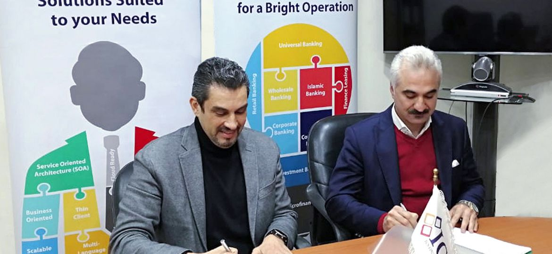 Al Wifaq International Islamic Bank 2020