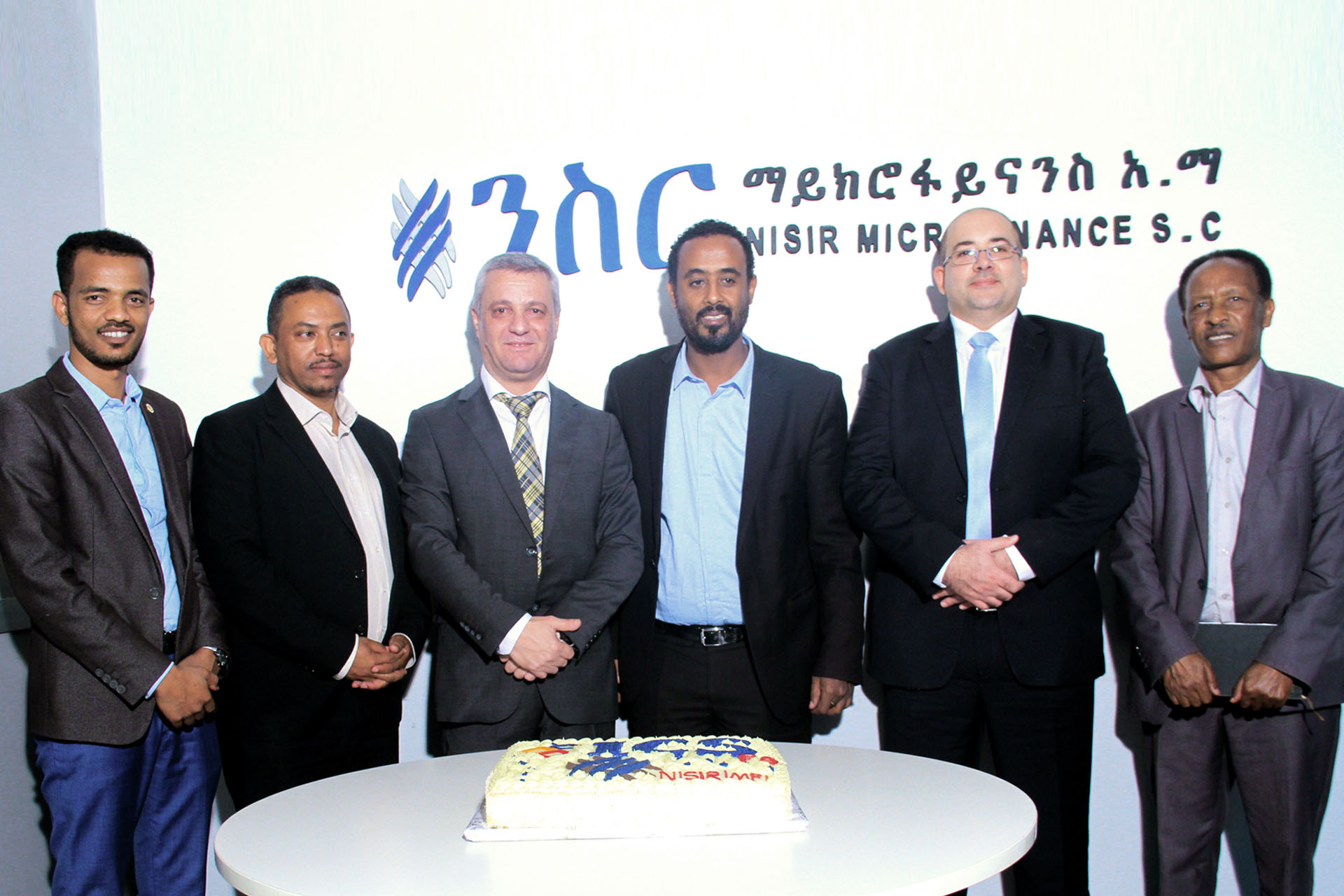 Nisir Microfinance Institution Chooses ICS BANKS