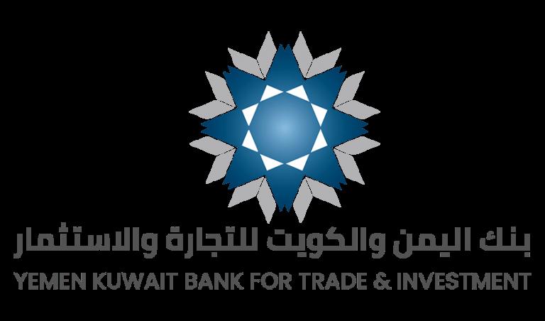 Yemen Kuwait Bank : Sanaa, Yemen