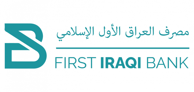 First Iraqi Bank : Baghdad, Iraq