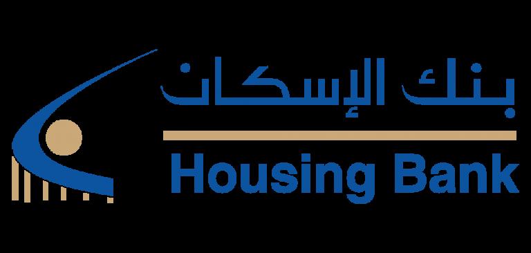 Housing Bank : Amman, Jordan