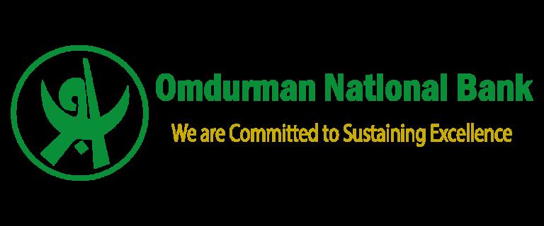 Omdurman National Bank : Khartum, Sudan